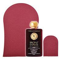 Bronz'Express - Selbstbräuner mit Soforttönung